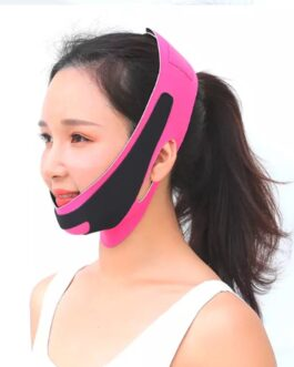 Chin reduction bundle