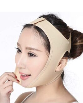 Face Lifting Slimming Belt, Facial Cheek V Shape Lift Up Thin Mask Strap Face Line Smooth Breathable Compression Double Chin Reduce Bandage
